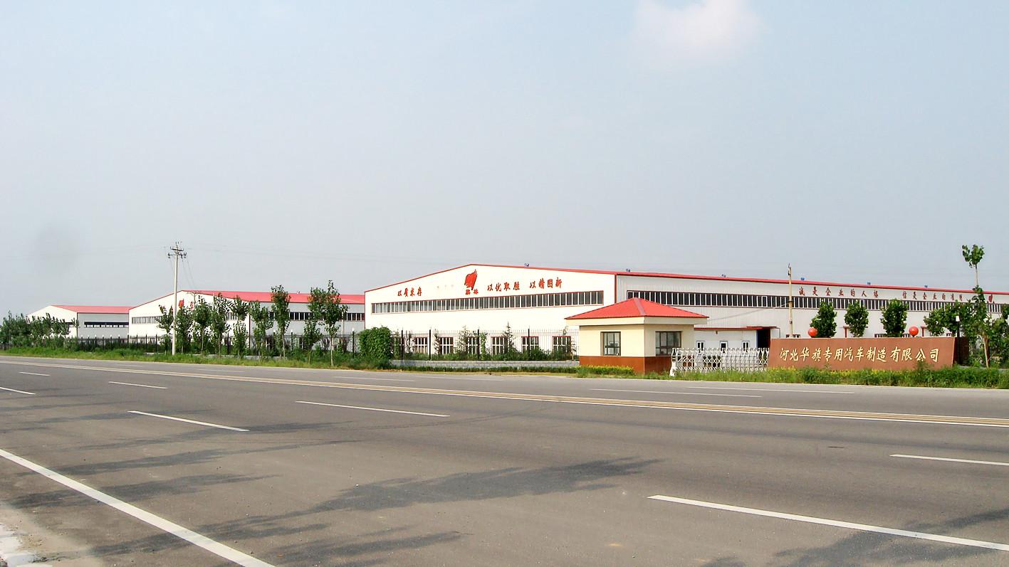 Hebei Huaqi factory view