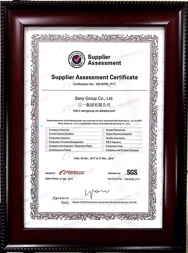 sany alibaba SGS certificate