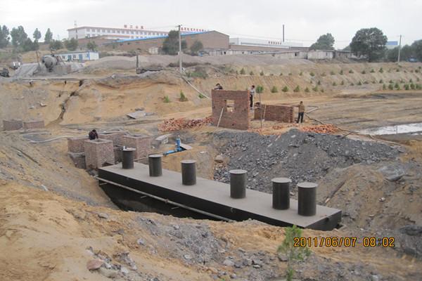 Coal Mine Domestic Wastewater Treatment
