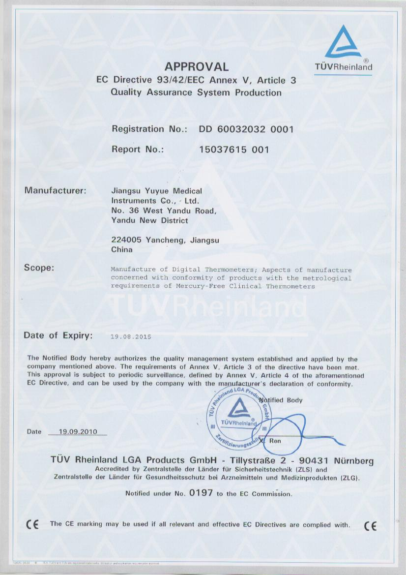CE Certificate for Mercury Free Thermometers