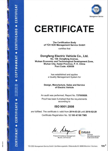 ISO9001certificate