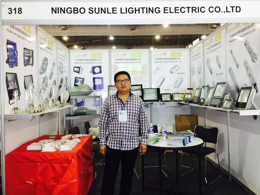 2015 mexico Expo Electrica International