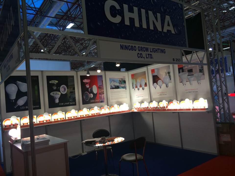 2014 Istanbul LED&Lighting Exhibition
