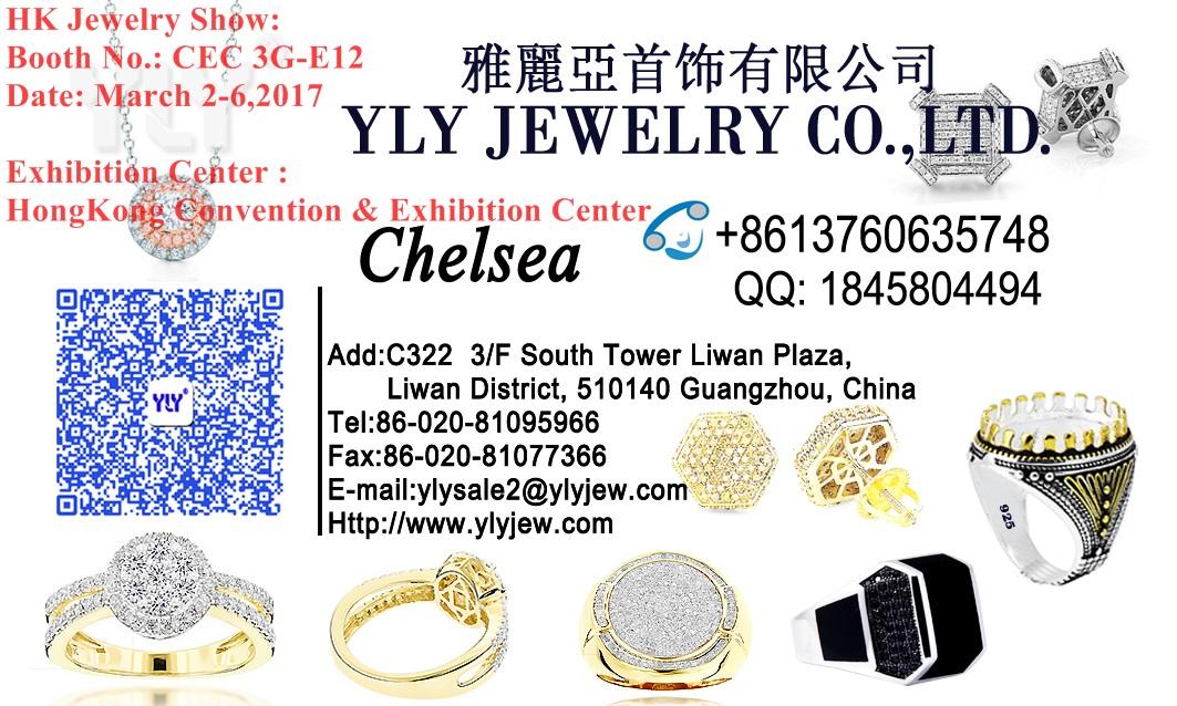 2017 HK Jewelry Show