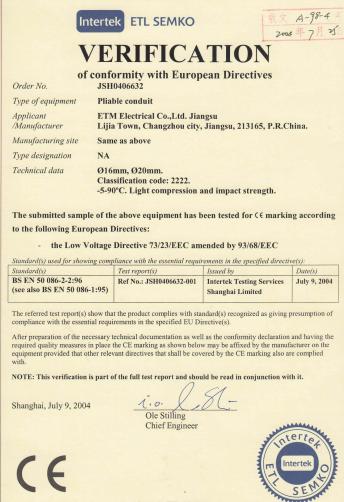 CE certificate for Pliable conduit