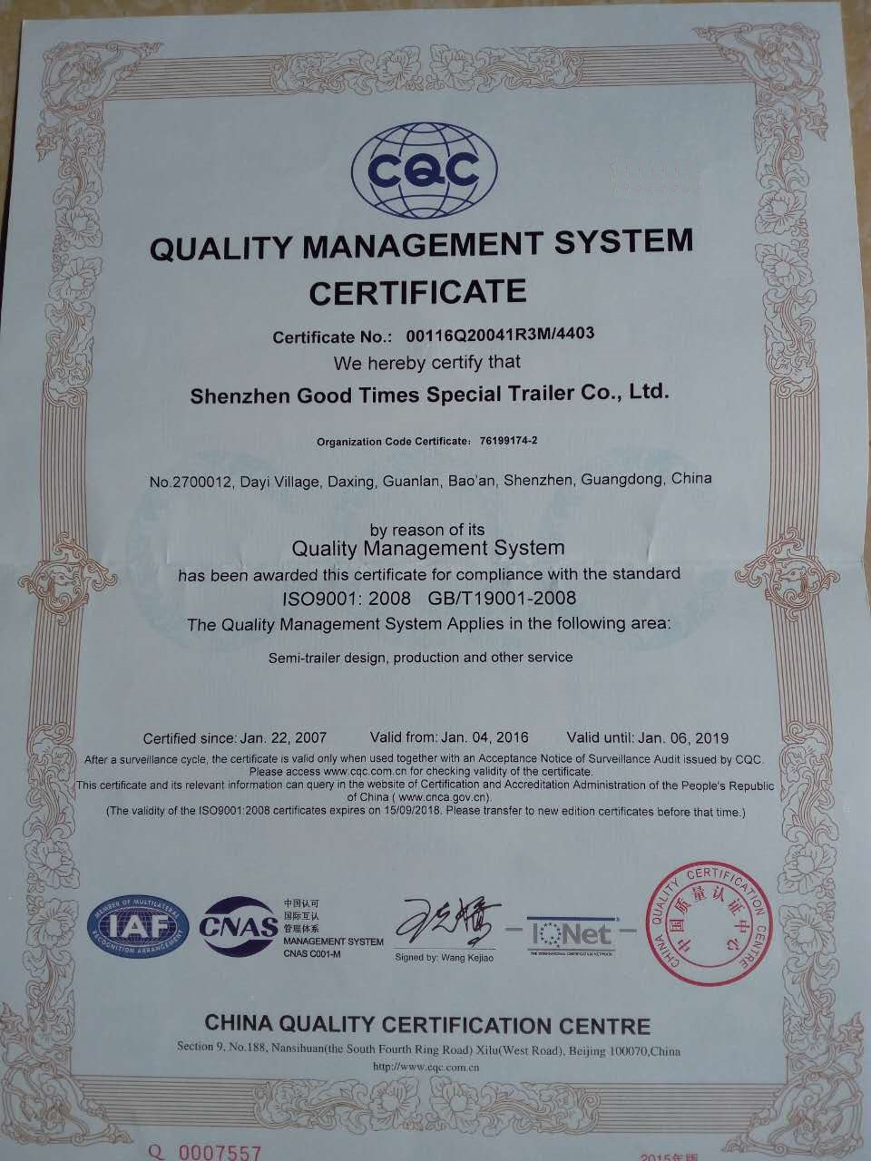 CQC ISO 9001 CERTIFICATE