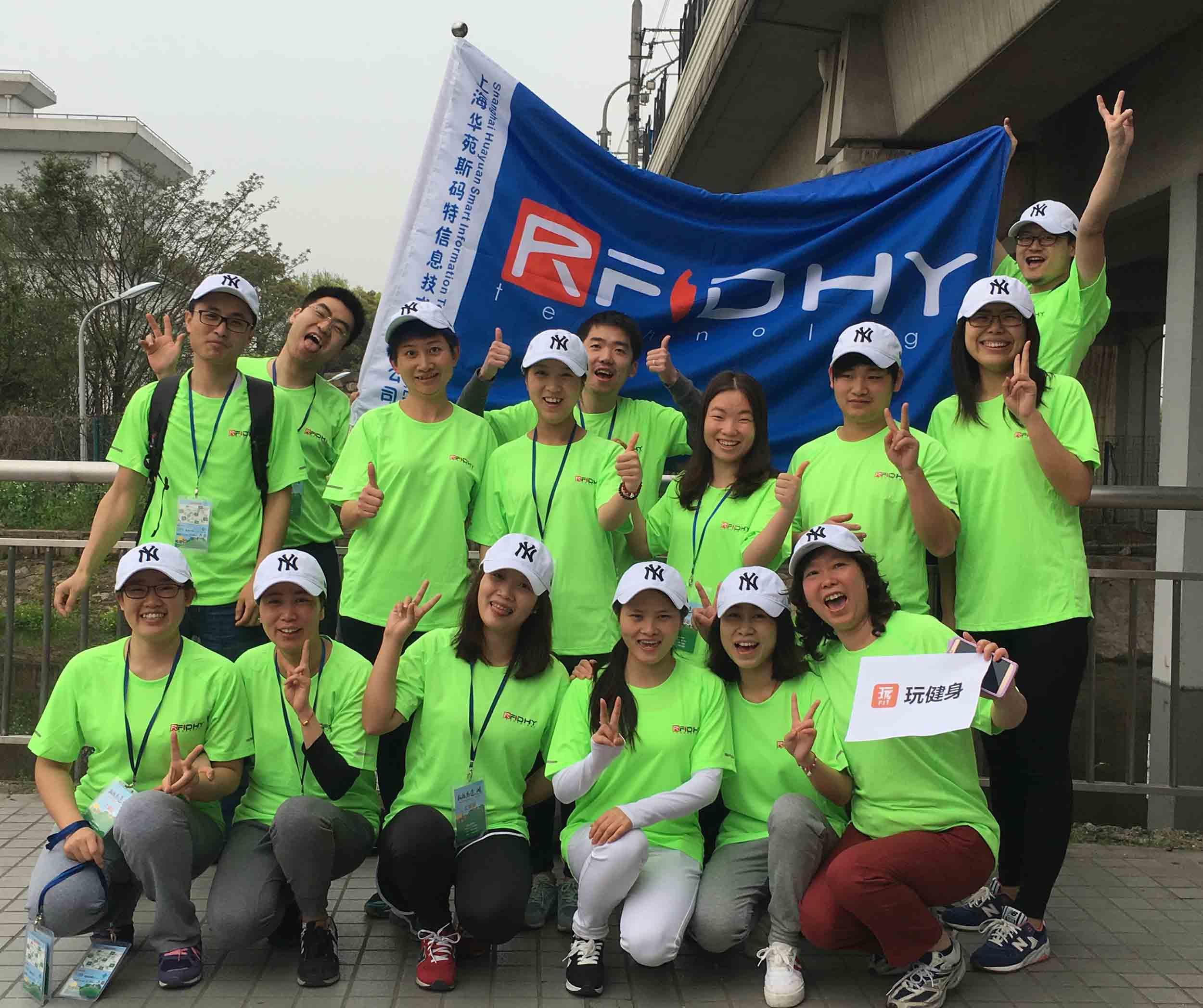 The 45 km Walking Race