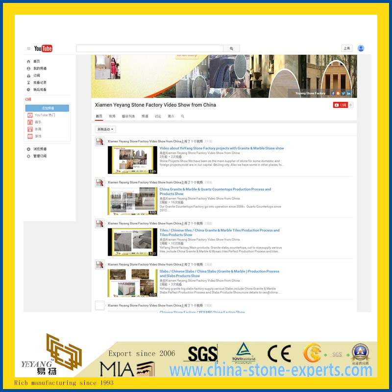 Congratulation:Yeyang Stone Factory Google Youtube Company Page Have Been Published!