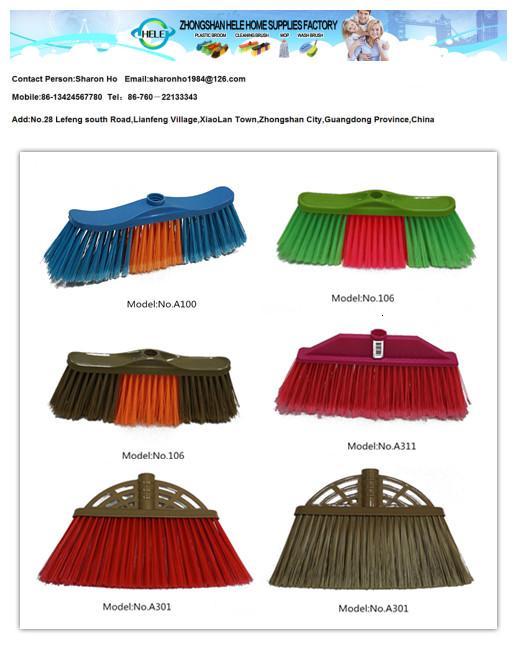 product catalog-7