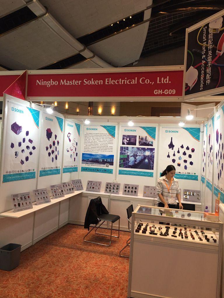 HK electronics fair 2016