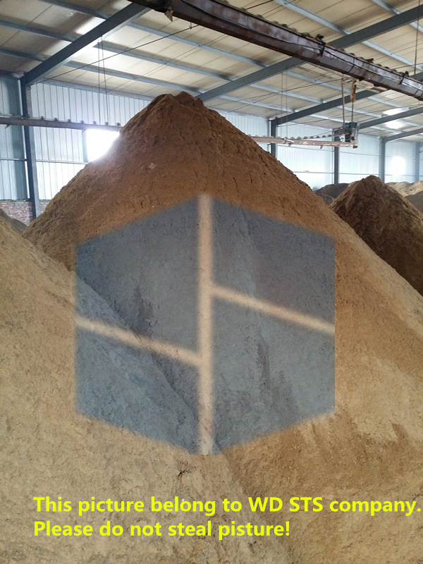 Fish meal export quantity reached thirty thousand tons from January to November