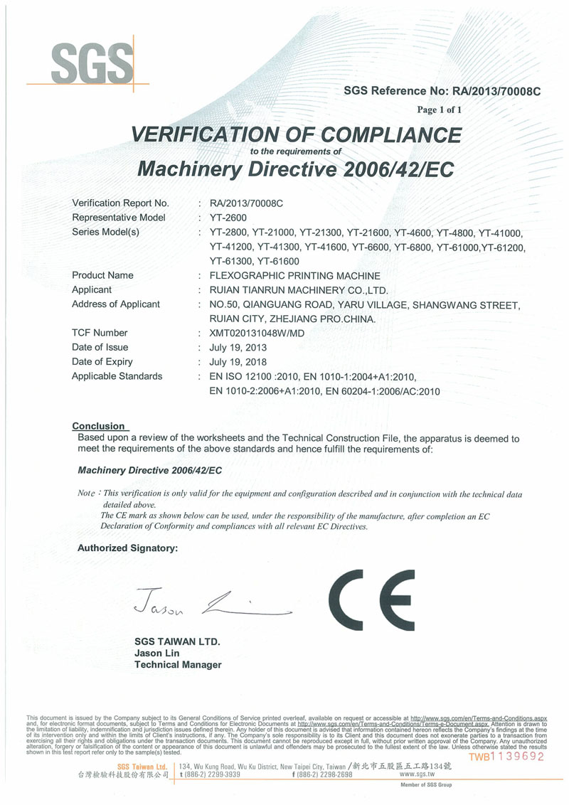 CE certificate for Printing Machine