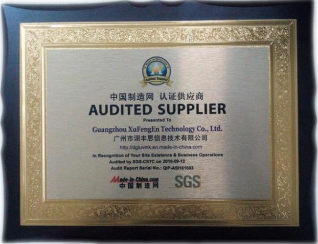 SGS Verified Manufacturer