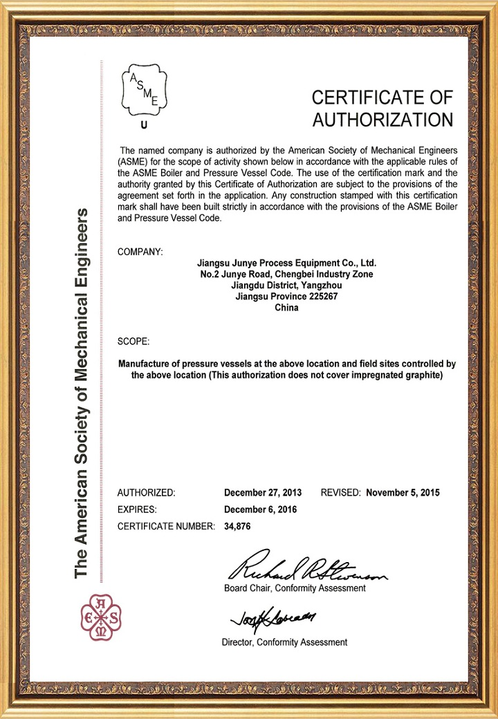 Certificates of ASME U Stamp for Pressure Vessel Production