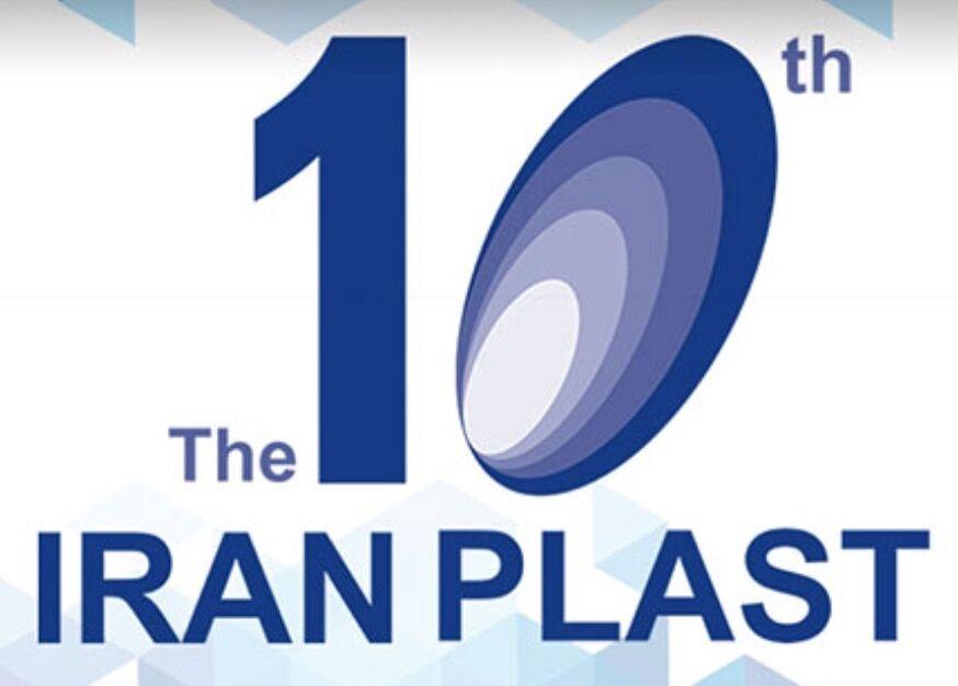 Iran Plast 2016
