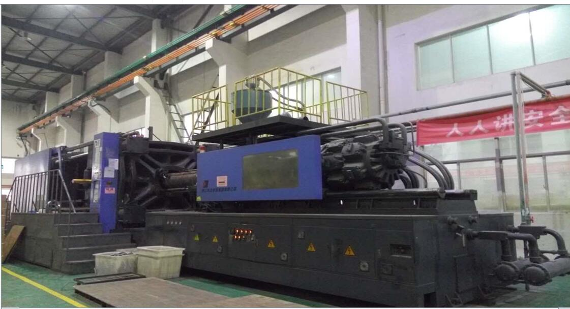 2200T injection Machine