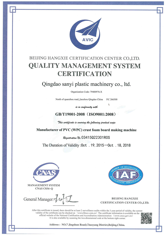 ISO9001 certification for pvc foam board machine of QINGDAO SANYI