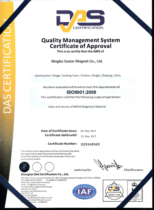 ISO 9001-2008 Certificate