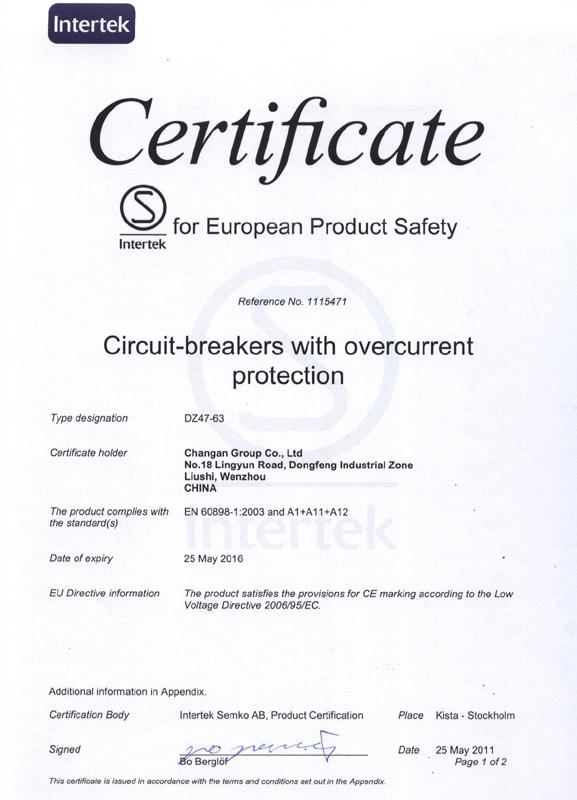 MCB S certificate