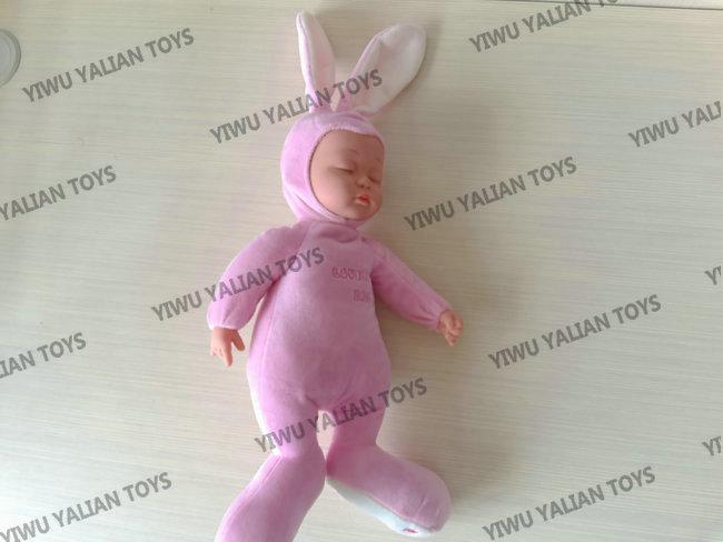 custom baby plush toy sample