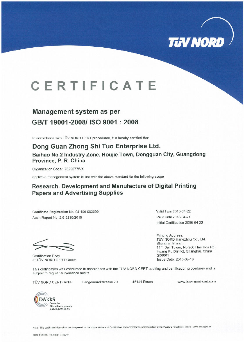 photo paper ISO certification