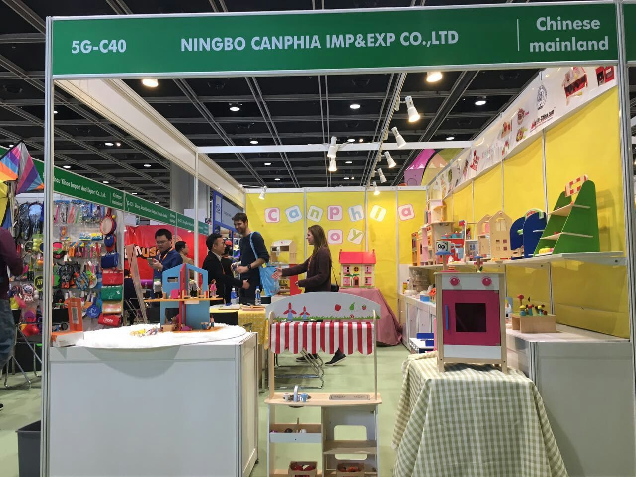 Hongkong Toys & Games Fair 2017 [Jan.2017