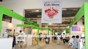 Gift Exhibition