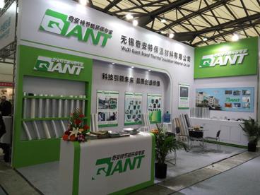 shanghai Exhibitor