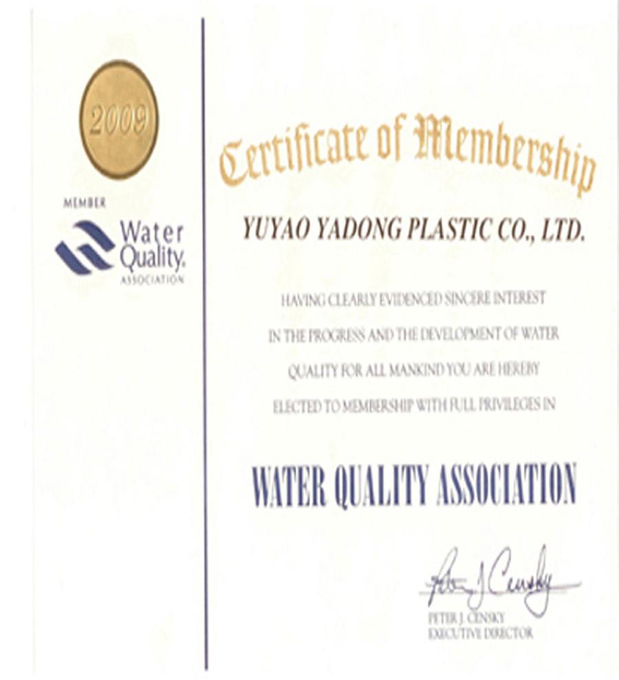 WAQ (Certificate of Membership)