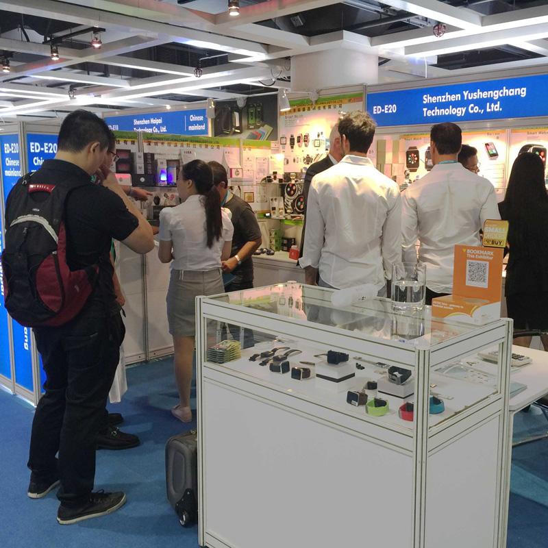 HKTDC Electronic Fair (Oct.13-16,2015)