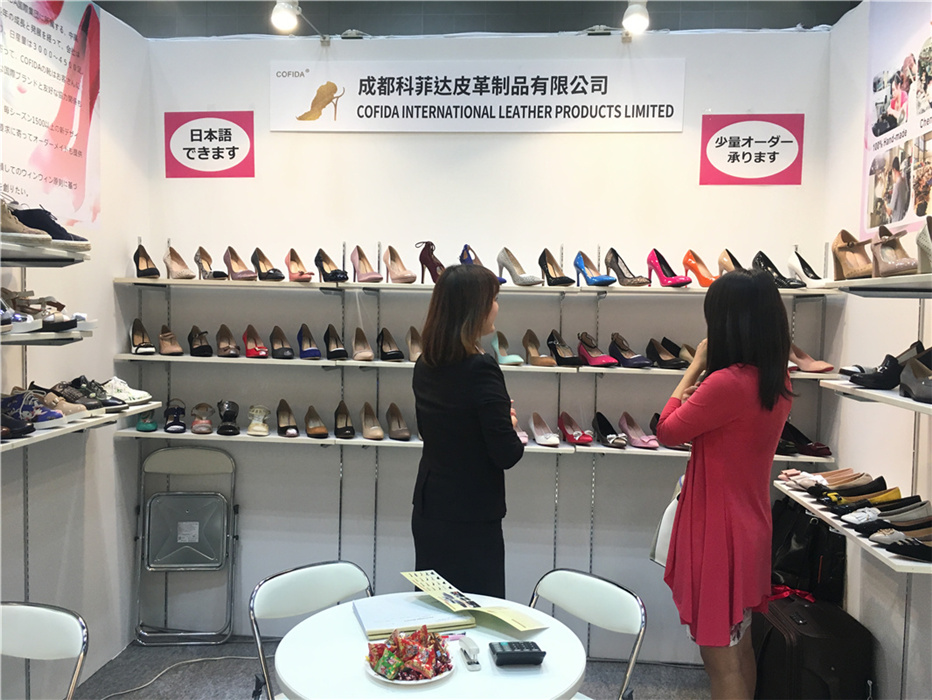 International Shoes Fair in Tokyo