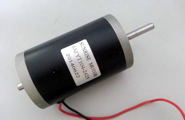 45W 0.25N.m Magnet DC Motor