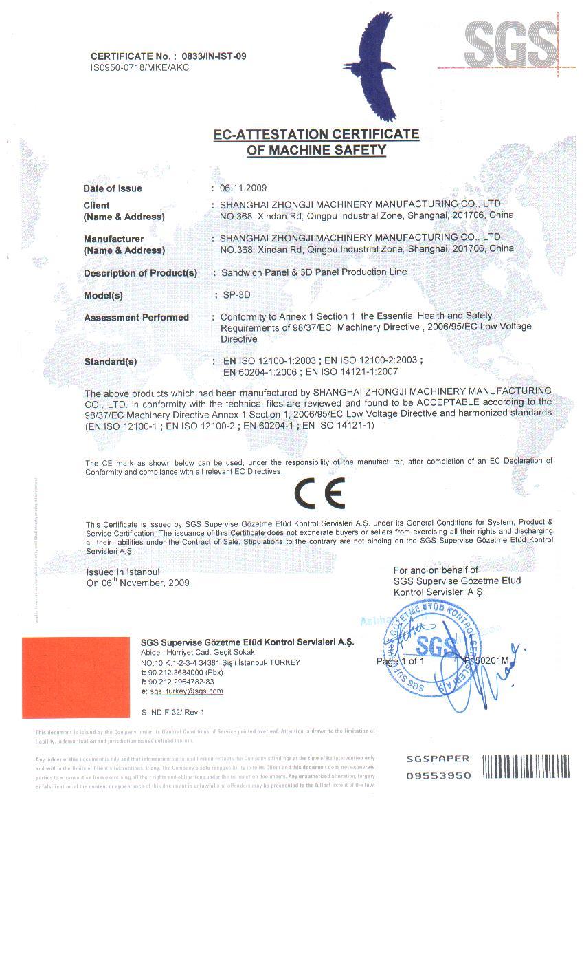 CE-SP-3D