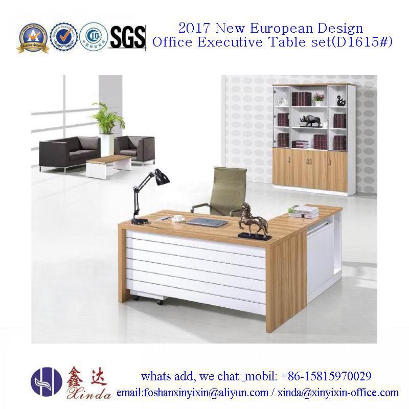 2017 New Design