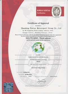 ISO16949/9001