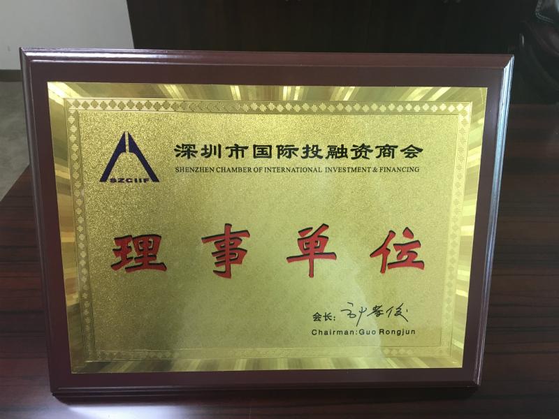 Membership of Professional Association
