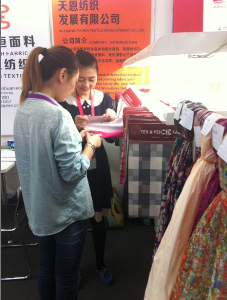 shanghai fabric exhibiton