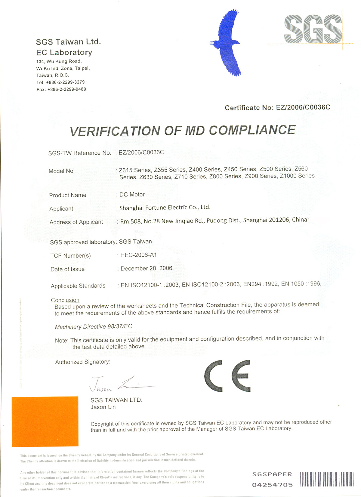 CE Certificate for DC Motor