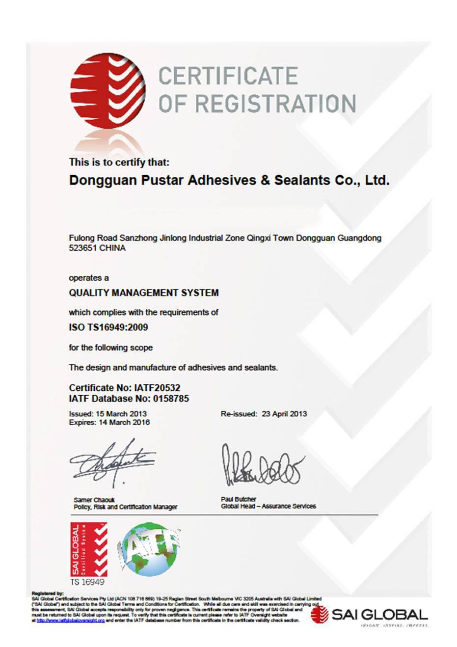 ISO TS16949:2009