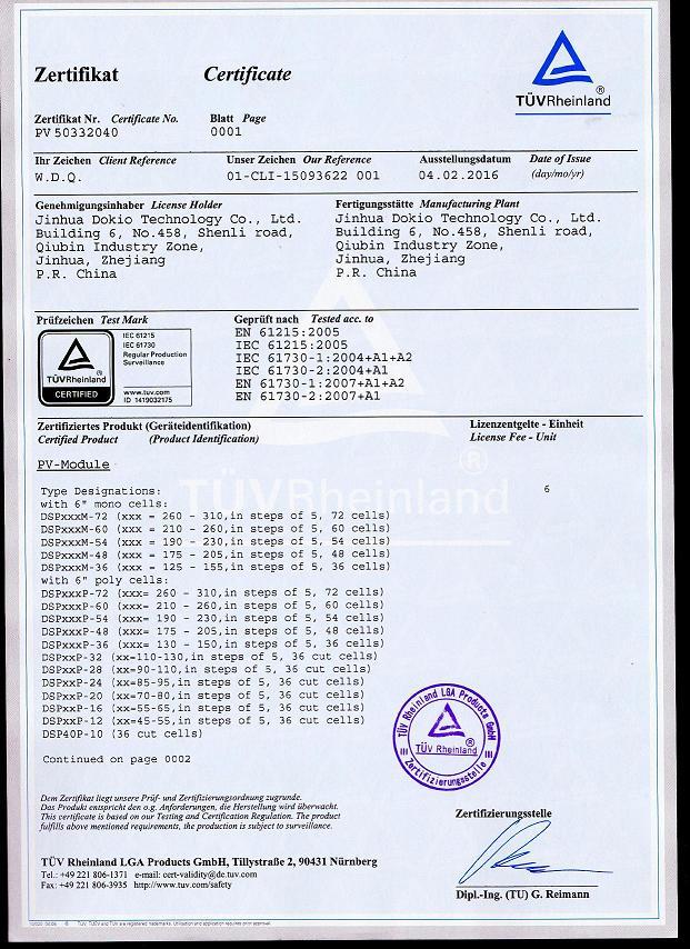 TUV Rheinland: IEC 61215 & IEC61730