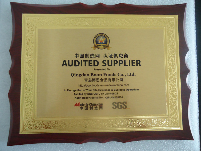 MIC certified supplier
