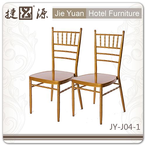 Metal Chiavari Chair for Hotel Wedding Banquet