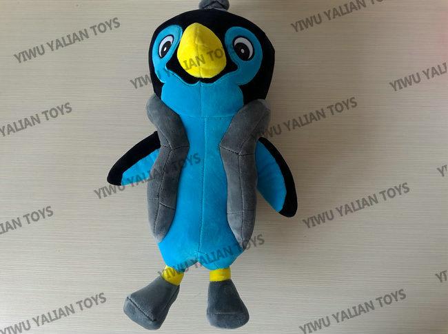 custom animal stuffed toy sample