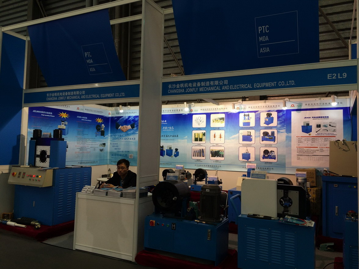 2015 Asia International Power Transmission and Control Technology Exhibition
