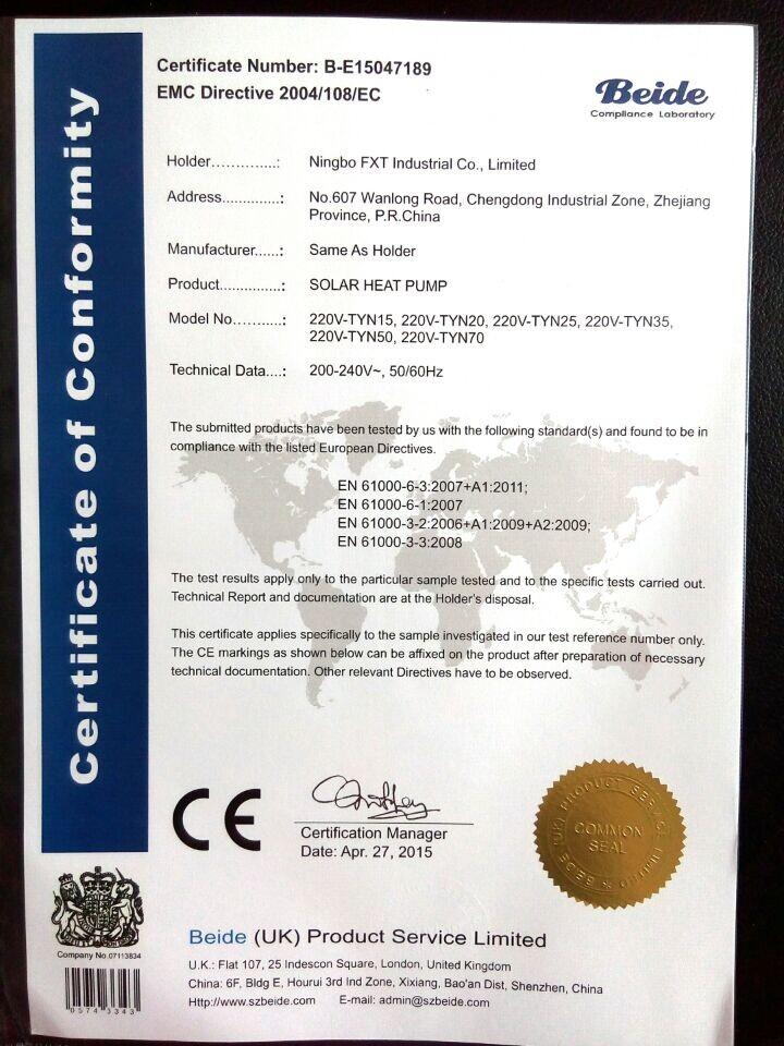CE Certificate of heat pump