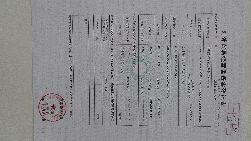 export and inport certificate