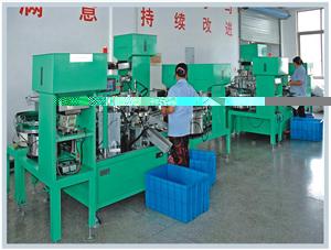 Auto-Assemble Shop