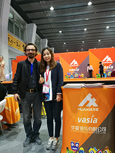 AISA AMUSEMENT & ATTRACTIONS EXPO(AAA) 2017