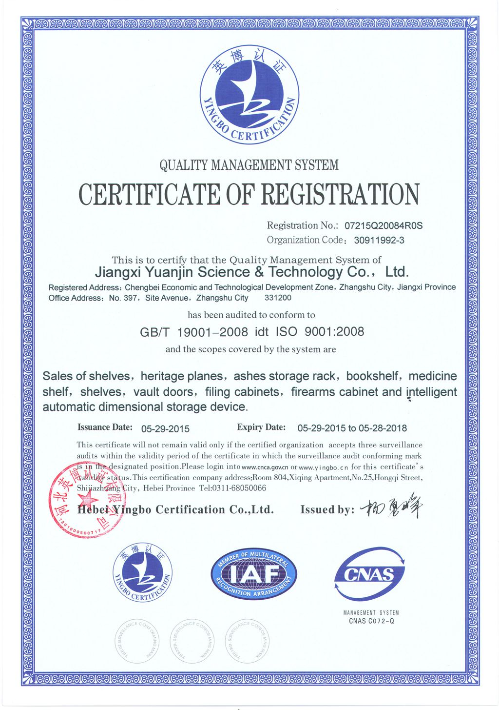 Certificate ISO9001-2008