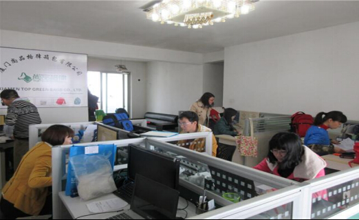 Xiamen Top Green Bags Co. Ltd Export Team